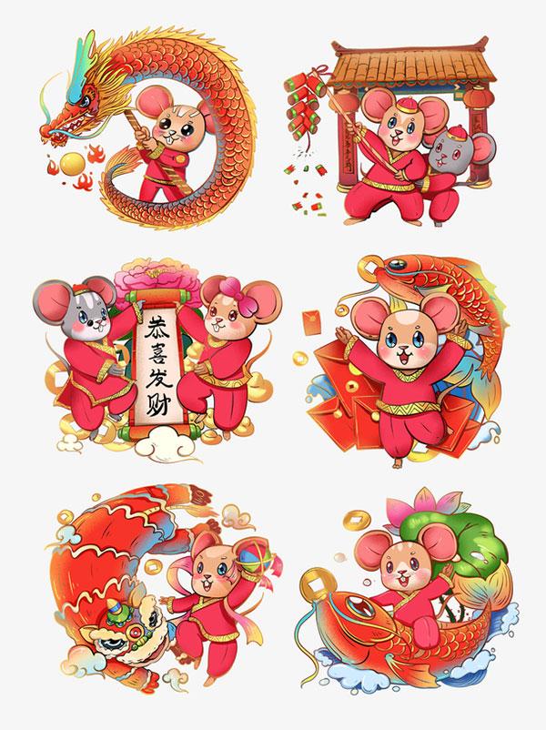 老鼠�^新年合集