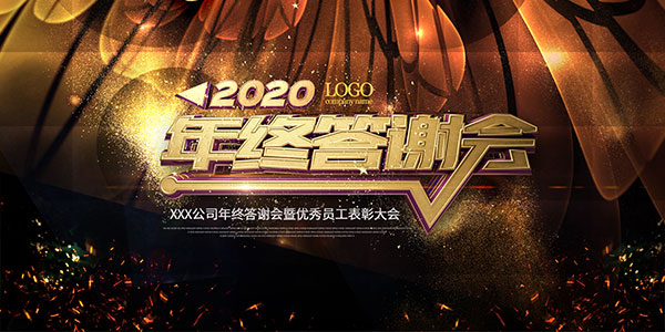 2020年�K答�x��