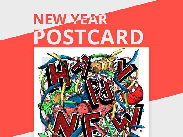 新年手绘海报