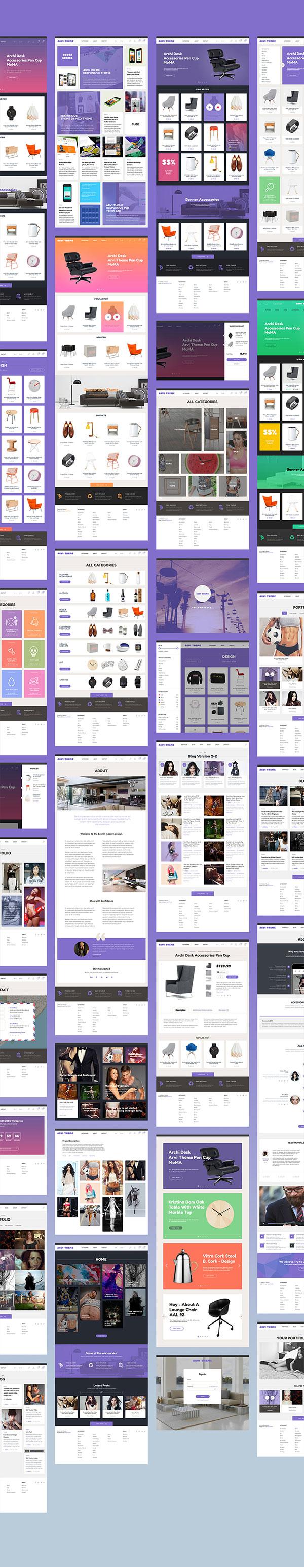 多用途网页模板