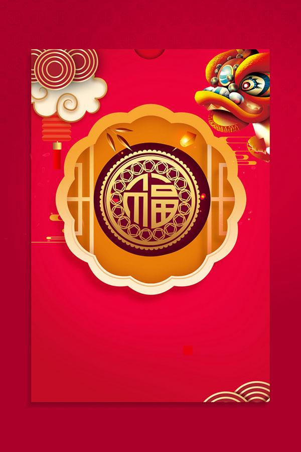 简约春节红色背景