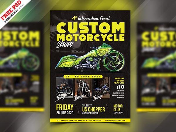 摩托车展活动传单