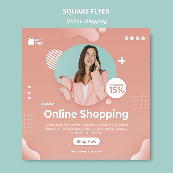 在线购物宣传单