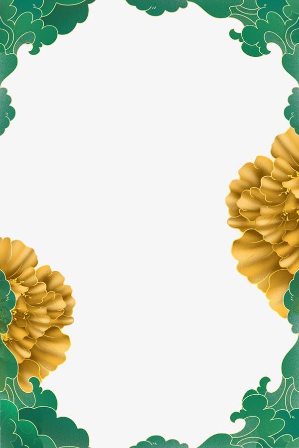 风绿金牡丹边框