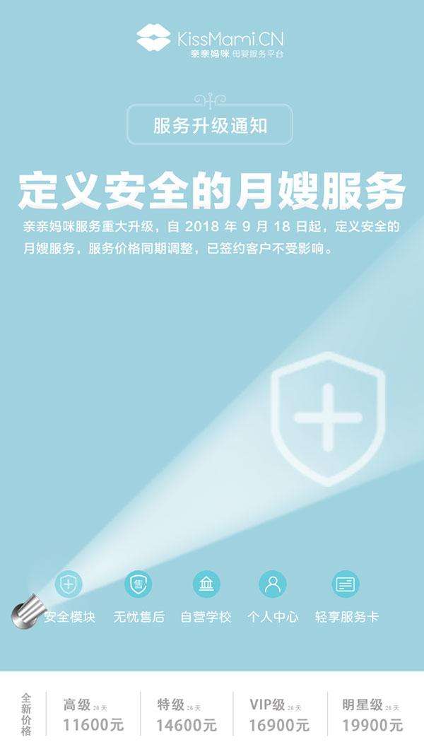 中国地震预警网震后5秒发布四川泸县6.0级地震预警警报