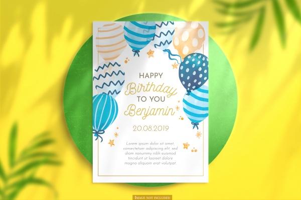 气球装饰生日邀请卡