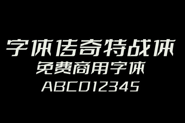 字�w�髌嫣�痼w