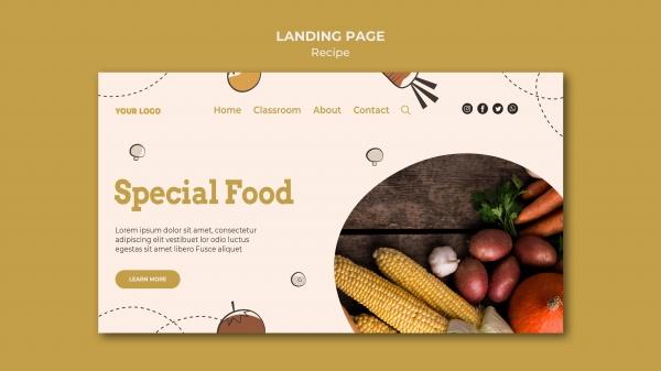 果蔬食品网页登录