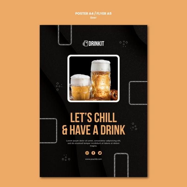 啤酒概念传单模板