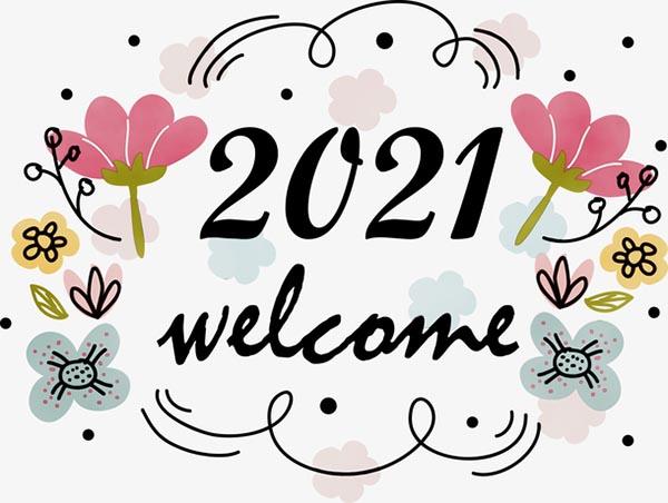 2021创意花朵元素