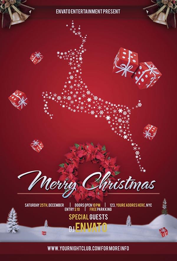 圣诞背景礼物海报