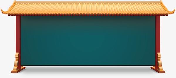 古典告示板2