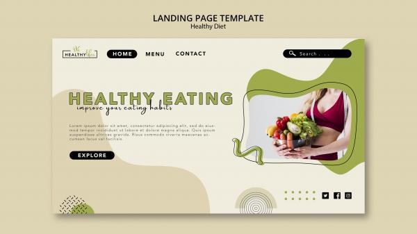 健康饮食蔬菜登录页