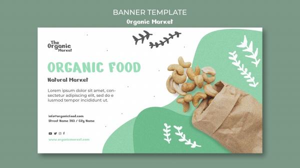 有机食品Banner
