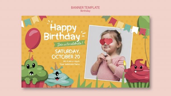 生日卡片横幅模板