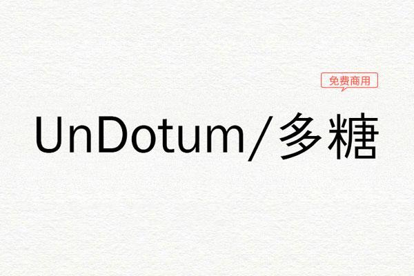 UnDotum