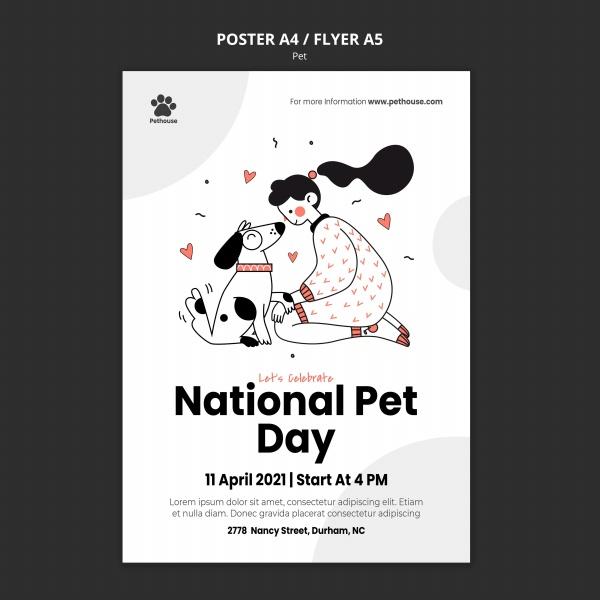 可爱宠物日海报