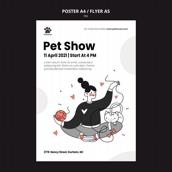 全国宠物日手绘海报