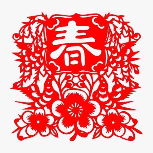 新春红色剪纸
