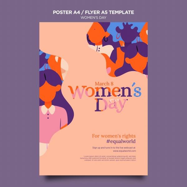 妇女节抽象个性海报