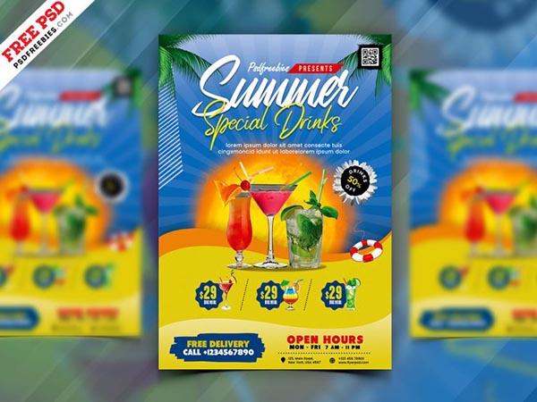 夏季饮料菜单封面