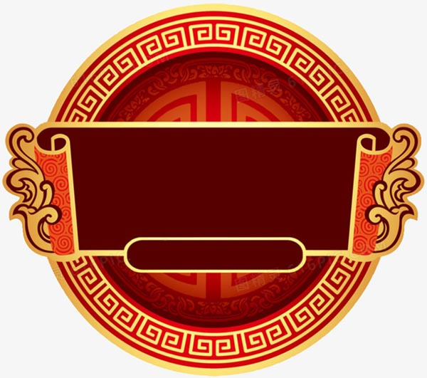 传统纹样边框