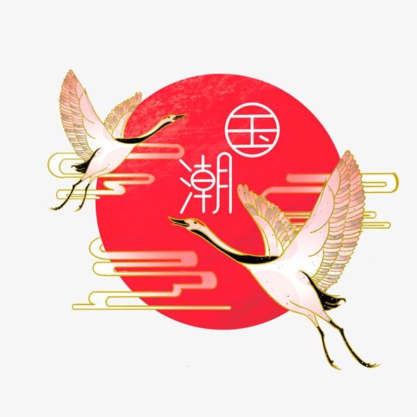 国潮太阳仙鹤