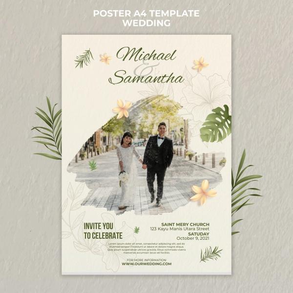 优雅的婚礼海报
