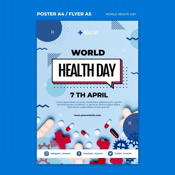 世界卫生日海报