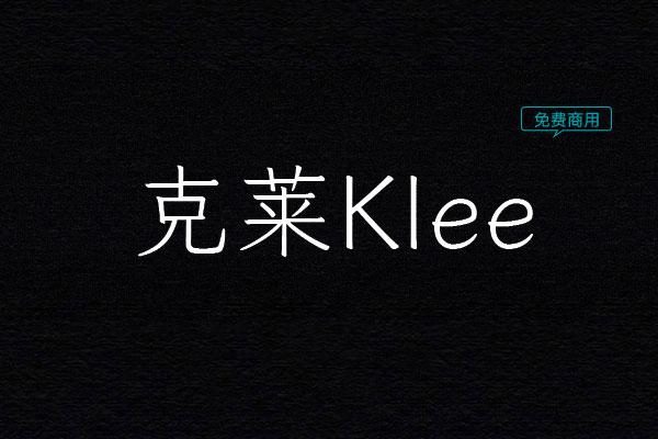 KleeOne