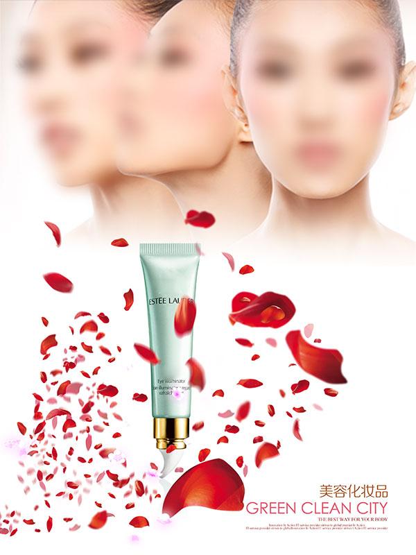 美容化妆品宣传海报