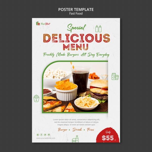 美食菜单海报模板