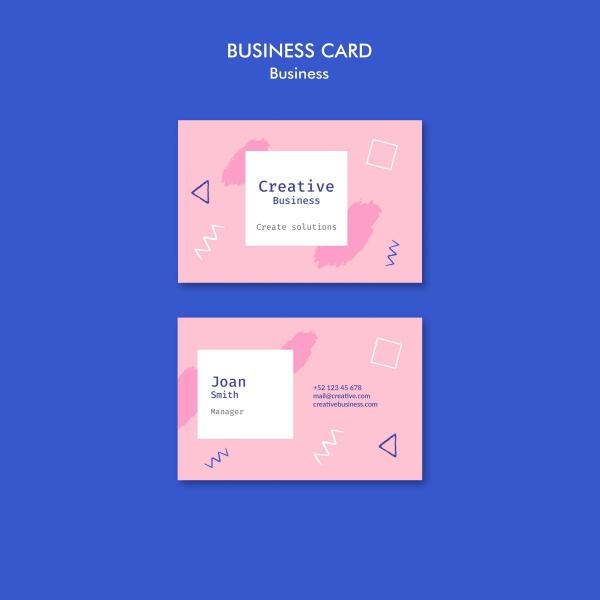 粉色商务名片模板
