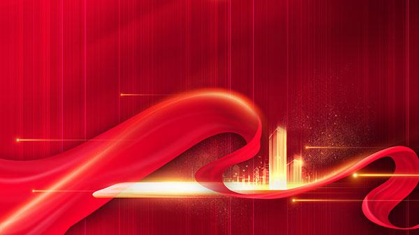 红色底纹光效背景图