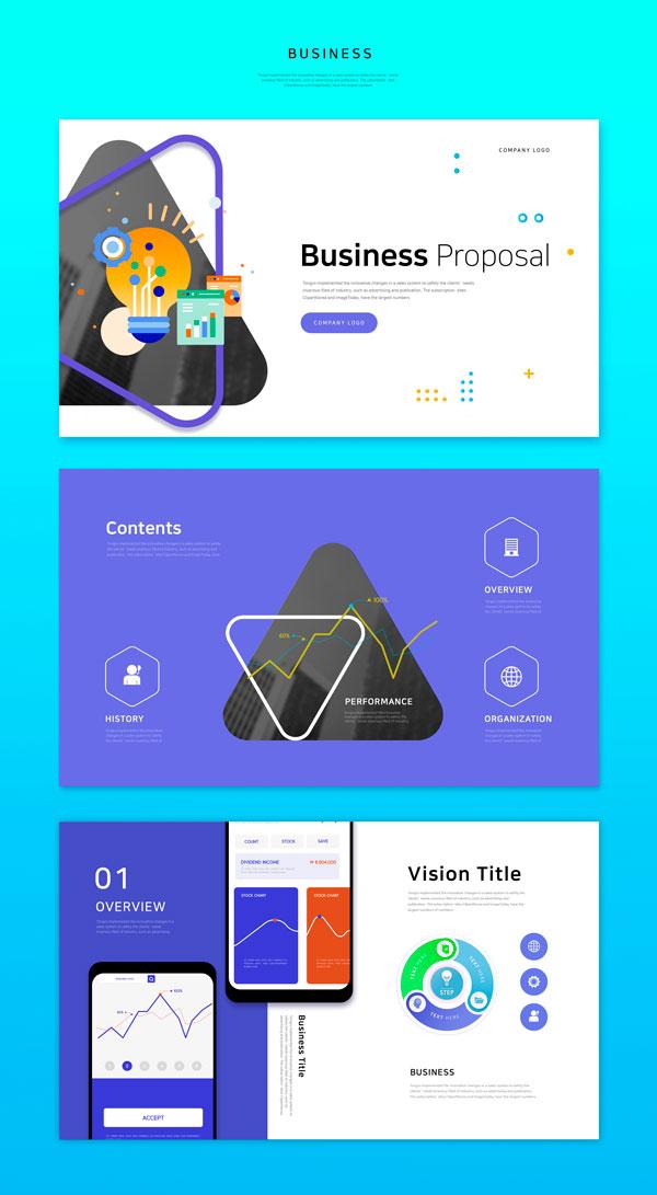 商业网站模板