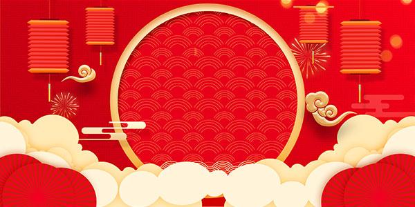 红色传统节日背景图