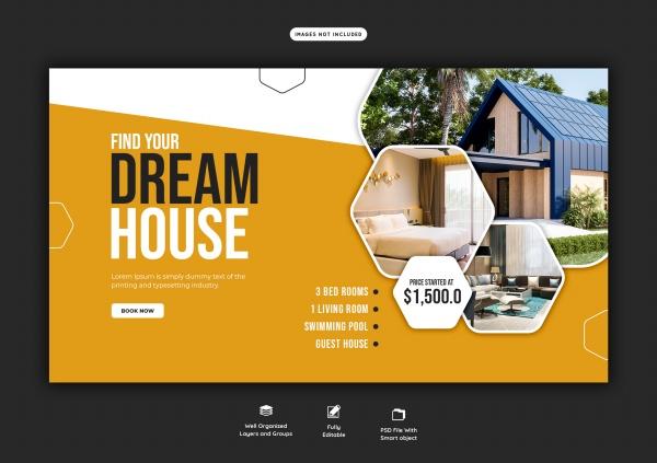 房产网页横幅模板