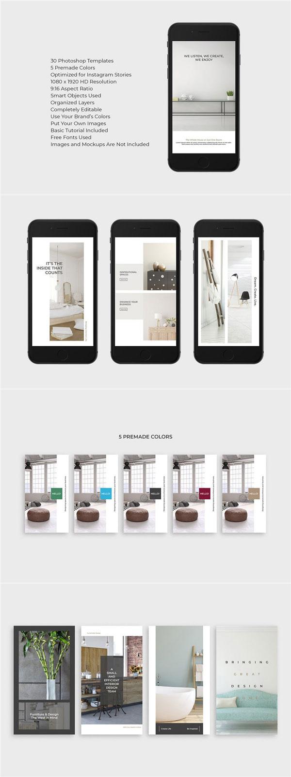 家居社交媒体广告