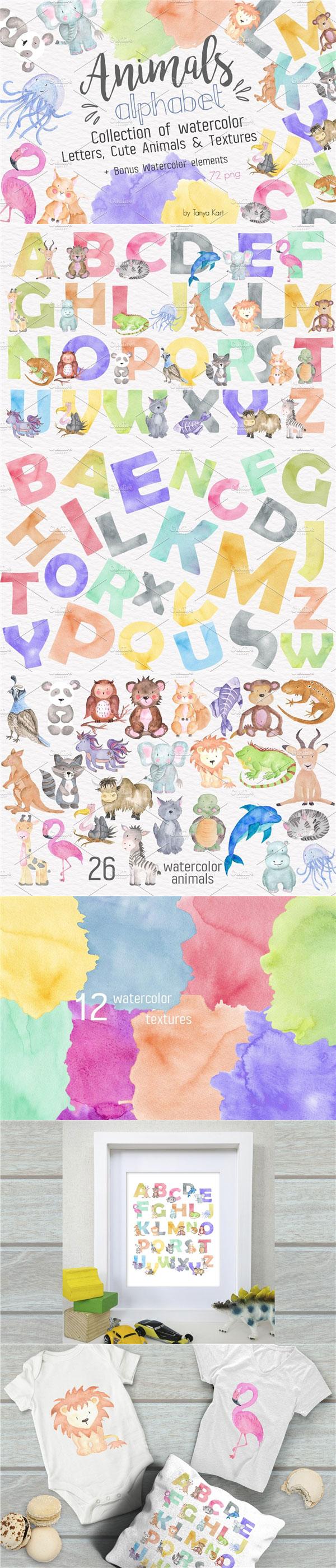 素材分类: 元素插画所需点数: 20 点 关键词: 可爱水彩动物字母图案