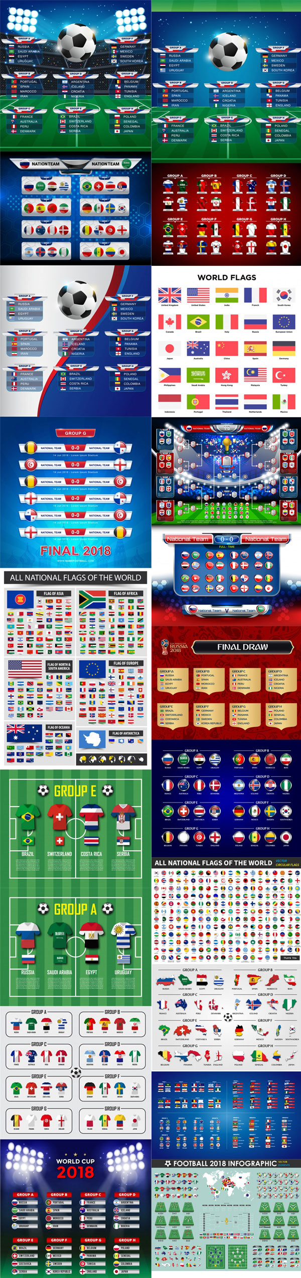 世界杯分组信息