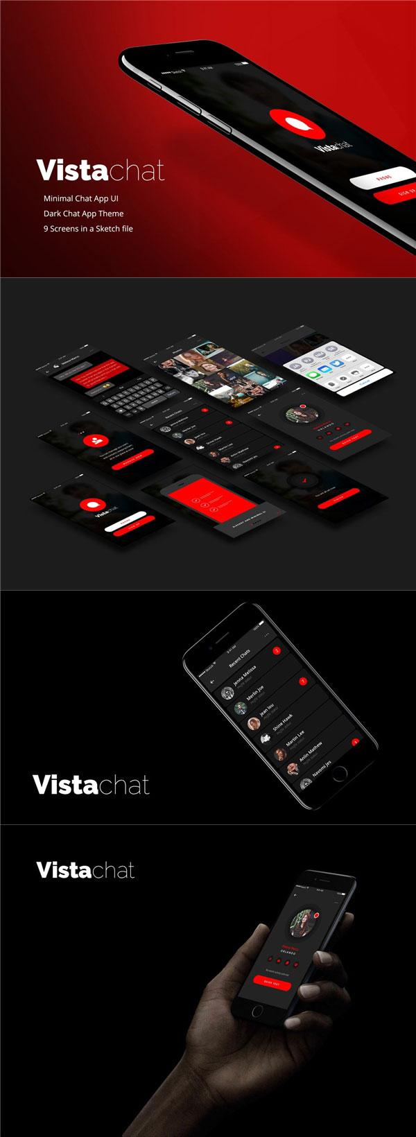 社交App模板
