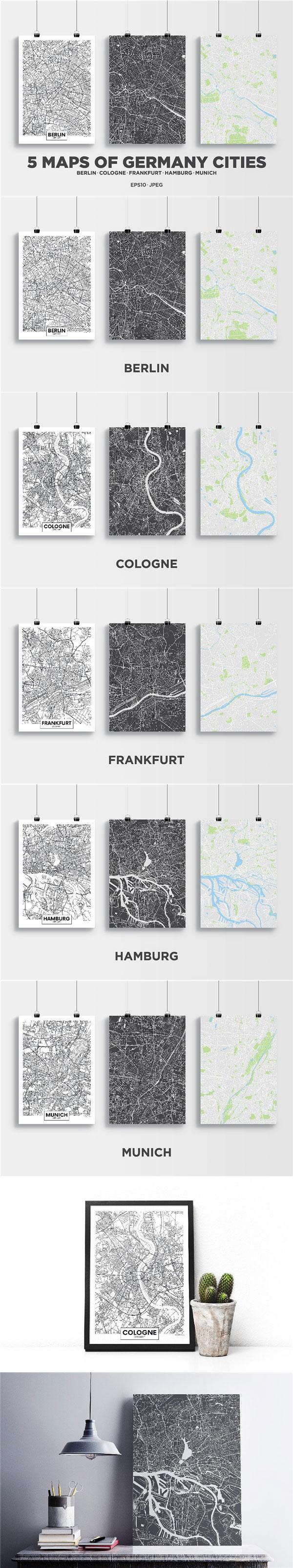 德国城市地图
