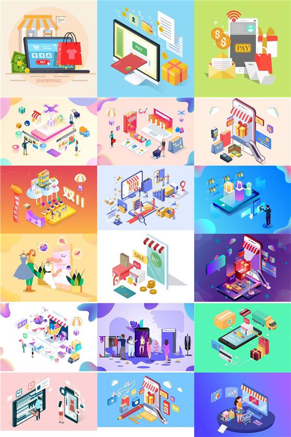 16款淘宝双11插图