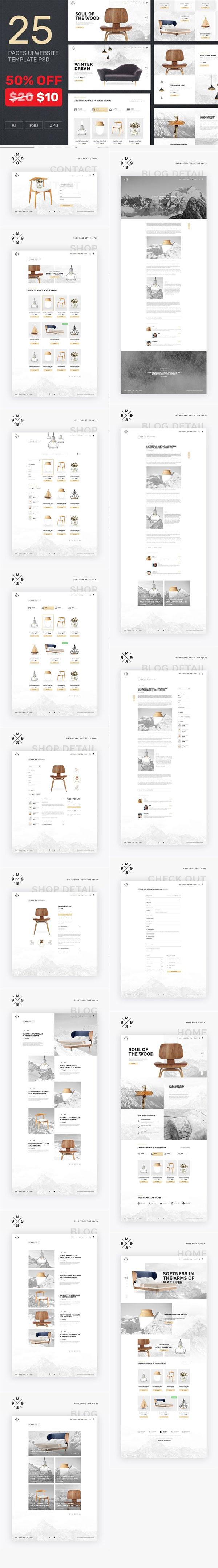 时尚家居网页模板