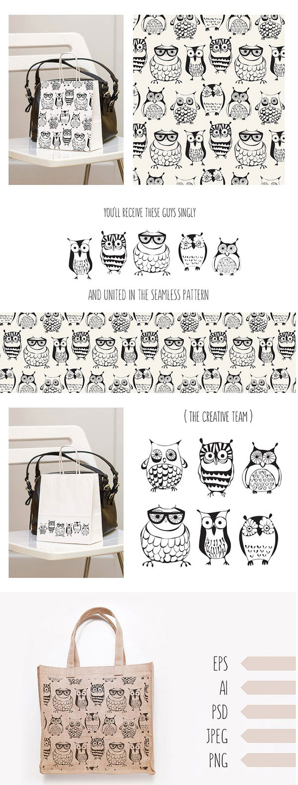 猫头鹰图案纹理