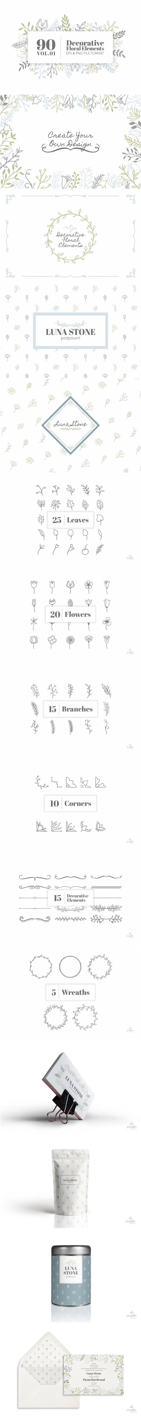 装饰花卉元素