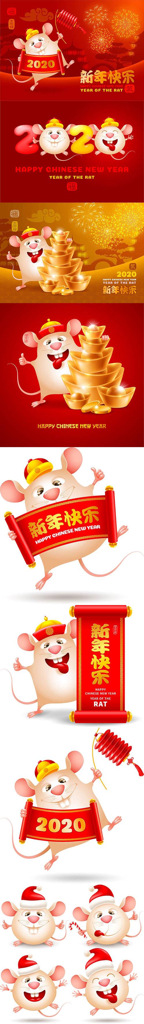 新年卡通鼠矢量