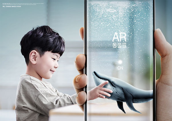 男孩与鲸鱼AR海报