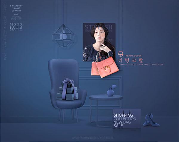 时尚购物促销海报