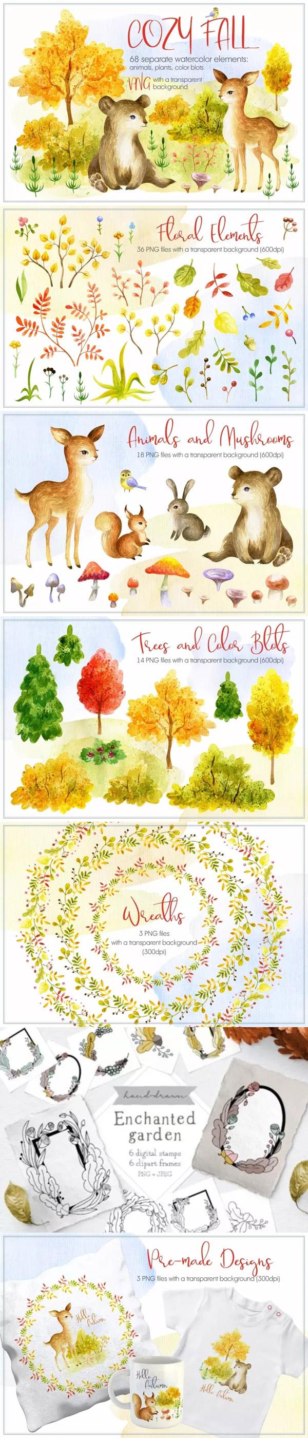 秋季主题水彩插画